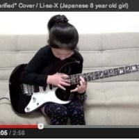 8歳の日本人少女とポールギルバートの違い。