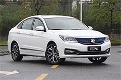 Dongfeng E70 - China Auto