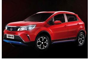 Kandi EX 3 - 300 x 200px - China Auto