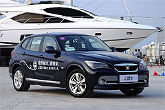 Zinoro 1E EV - Zinoro ist Tochter von BMW - Brilliance - China Auto