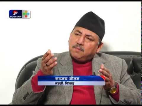 sanjay-gautam