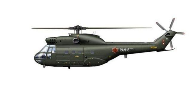sena helicopter