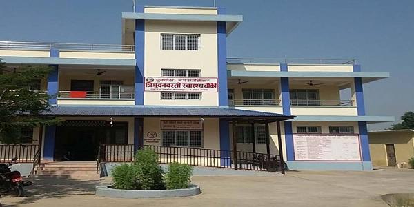 tribhuwan swasthya chauki