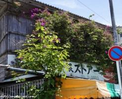 沖縄 本部町