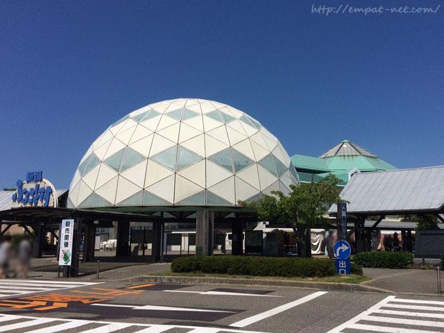 新潟道の駅