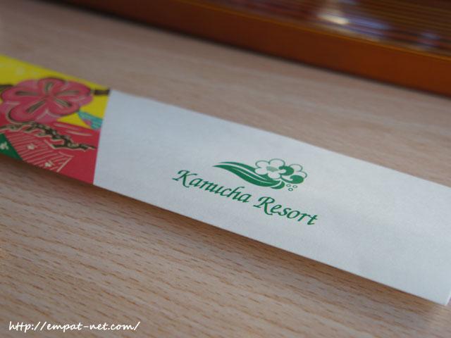 カヌチャホテル 沖縄