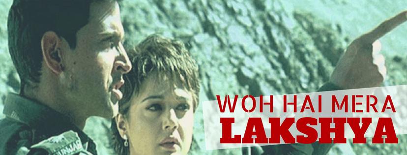Management Movie lakshya