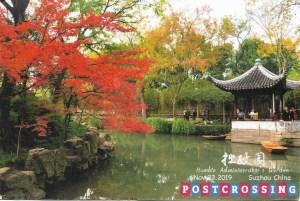 Humble Adistrator's Garden Suzhou, China