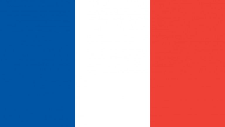 flag-of-france-1447582035OLJ