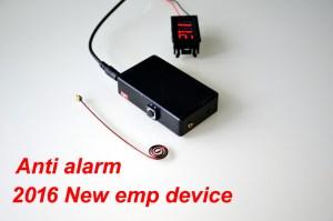 wukong jammer anti alarm