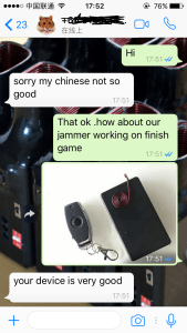 wukong jammer