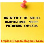 ASISTENTE DE SALUD OCUPACIONAL 40000 PRIMEROS EMPLEOS