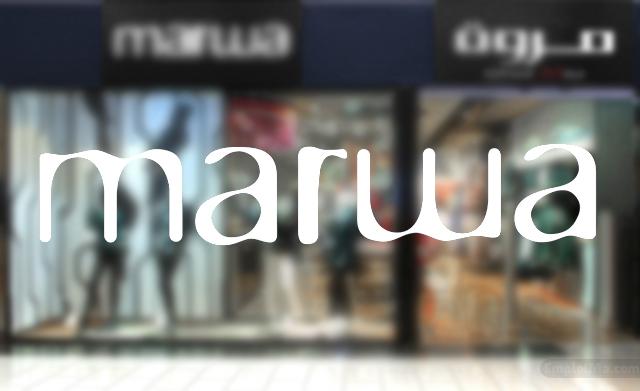 Marwa recrute des Superviseurs et des Responsables