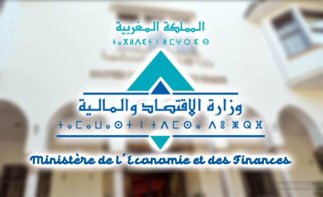 وزارة الاقتصاد والمالية مباراة توظيف 20 مفتشا للمالية