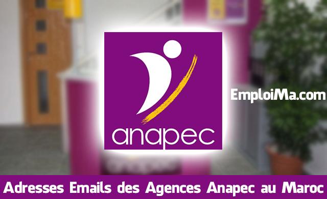 Anapec recrute60 Opérateurs de Saisie sur Casablanca et Tanger