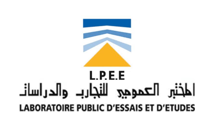 Concours de Recrutement LPEE (8 Postes)