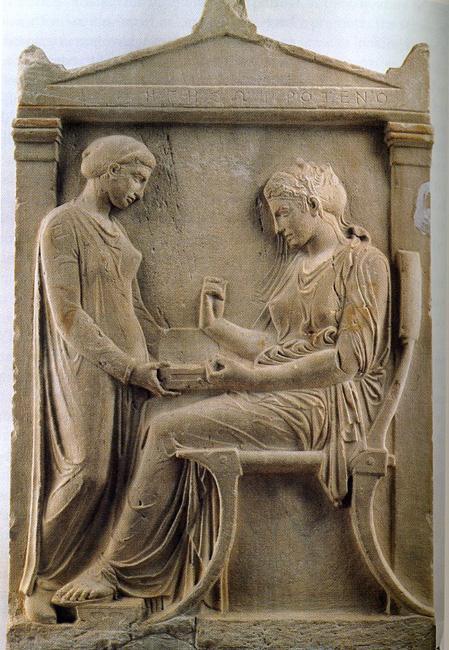 Ancient Greece Agora Trading
