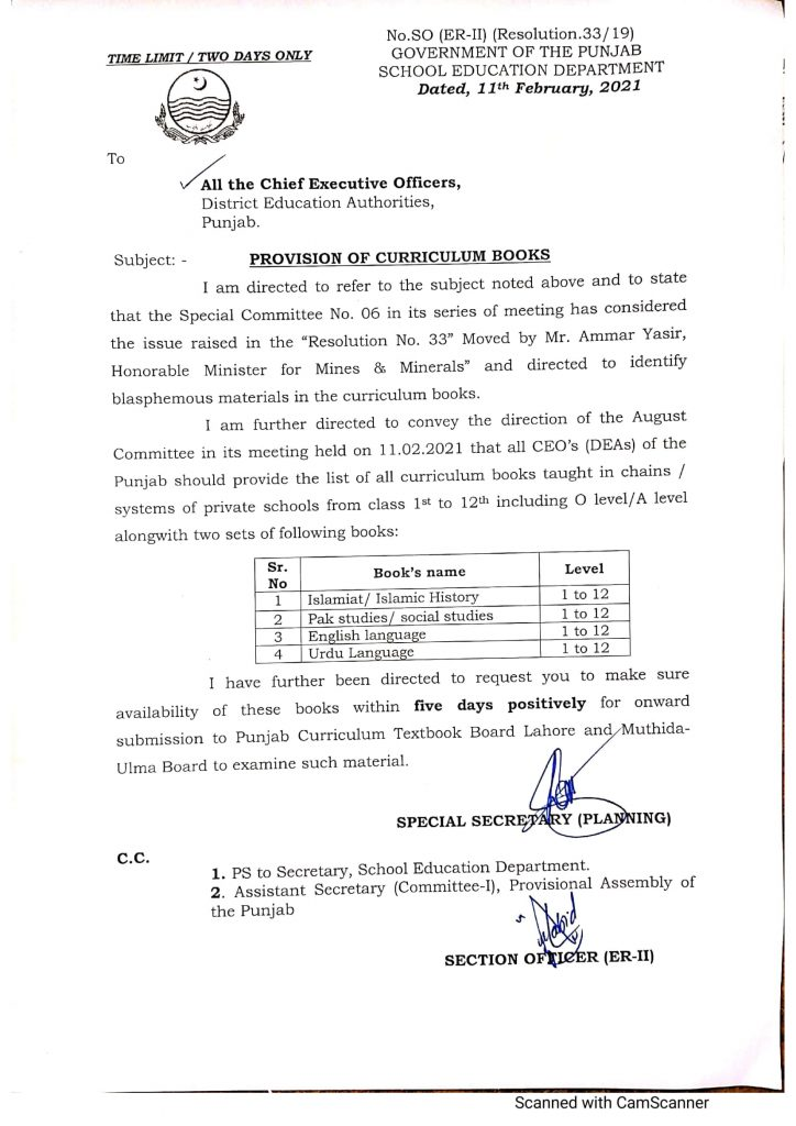 Notification of Identify Blasphemous Materials in Curriculum Books 2021