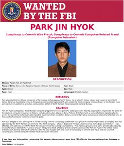 Token Park Jin Hyok. Fonte: FBI