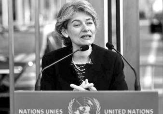 Η γενική διευθύντρια της UNESCO Ιρίνα Μπόκοβα, από την Βουλγαρία