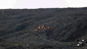 molten lava breaking through Earth's crust