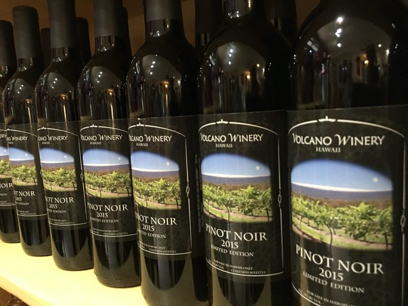 Volcano Winery: For the Love of Grapes and Guava 1 Hawaii - a land steeped in the ancient lore of Pele, a volcano goddess with a passionate and fiery temperament.One legend states that when Pele is angry l