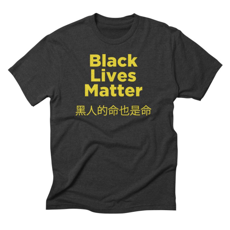 """""""Black peoples' lives are lives too."""" tee shirt by empty bamboo girl by lillian lee"""