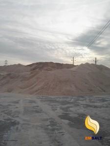 qatara salt