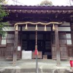 千里丘稲荷神社