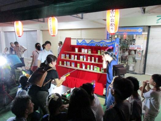 青山台サマーフェスティバル (10)