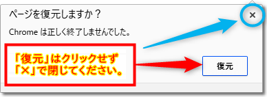 詐欺警告タスク終了- (4)