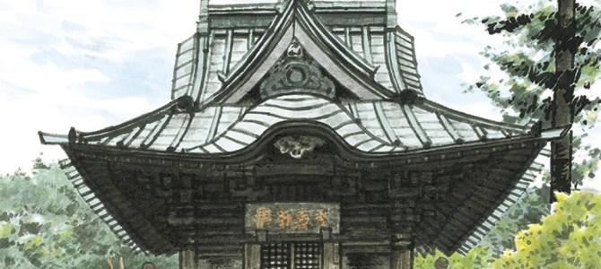 陽林寺山門(福島市)
