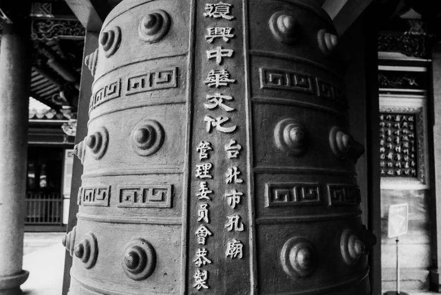 For whom the bell tolls - Rollei Infrared 400 shot at EI 400. Black and white film in 35mm format.
