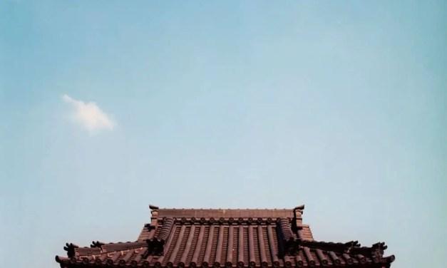 Raise the roof – Fuji NPS 160 (120)