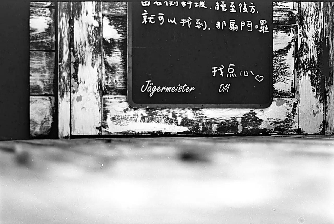 Jägermeister - Shot on Kodak Black and white print film 2302 at EI 6. Black and white negative film in 35mm format.