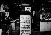 Not in stock - Shot on Rollei Ortho 25 at EI 25. Black and white negative film in 120 format shot as 6x6.