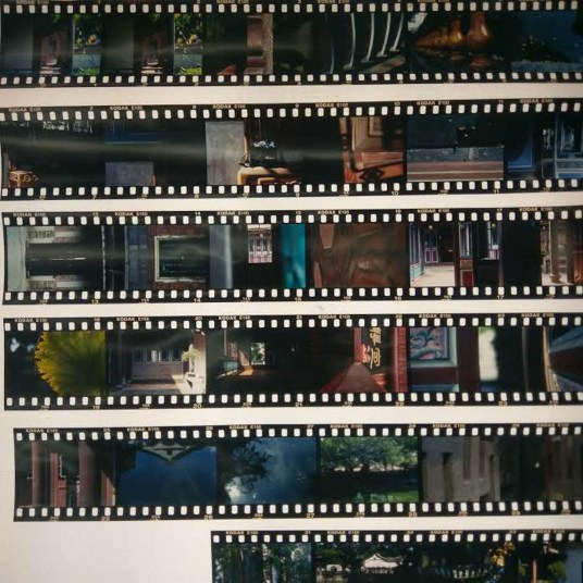 Set 03 - Kodak EKTACHROME E100 - EI 400 - Nikon F100, Nikkor 50mm f1-8 AF-D