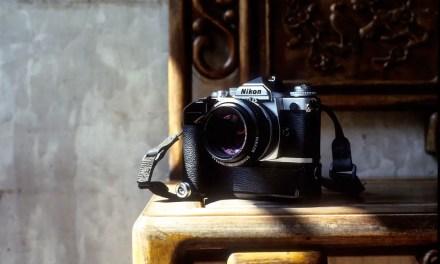 'lil stunner – Shot on Kodak EKTACHROME E100 at EI 400 – 35mm format