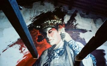It's all theatre - Shot on Kodak Portra 160 at EI 160. Colour negative film in 35mm format.