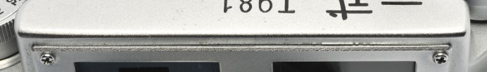 Yasuhara 一式 T981 (Isshiki T981) - Top plate front curve