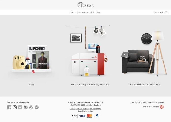 SREDA Website - May 2019