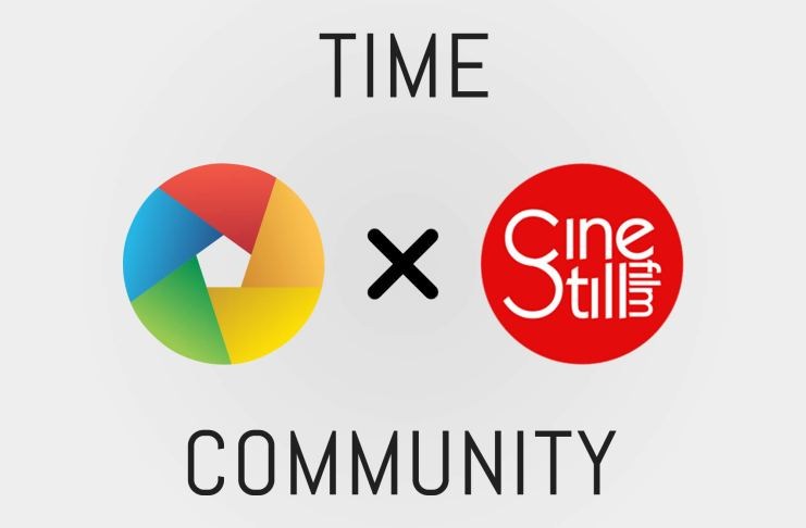 Cover: Results time - the EMULSIVE x CineStill Community Interview v2