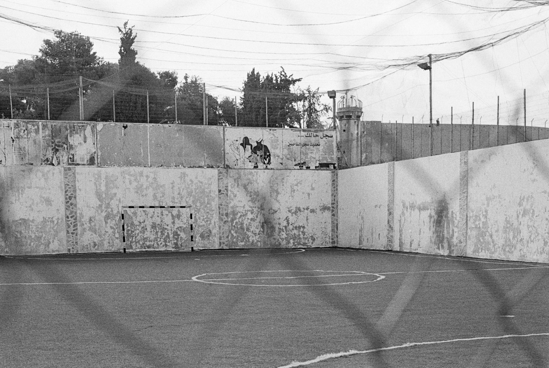 Aida Refugee Camp - Cristian Geelen