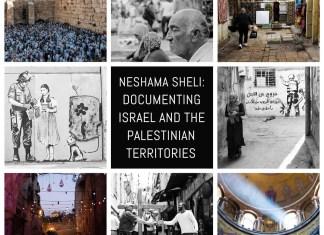 Neshama Sheli: Documenting Israel and the Palestinian territories