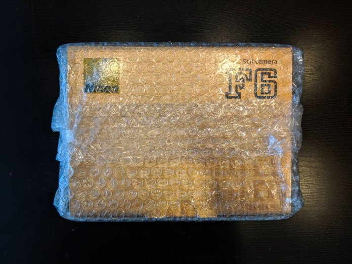 Unboxing - all wrapped up
