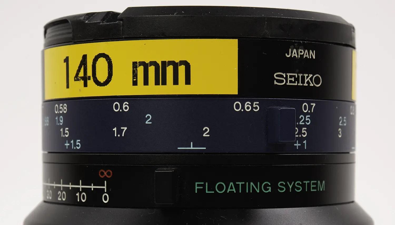 Floating lens elements