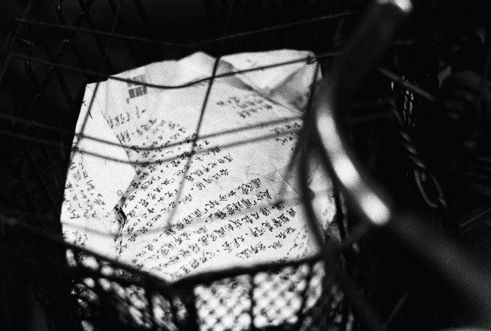 Letters to the editor - Shot on Ilford HP5+ at EI 800. Black and white negative film in 35mm format. Push processed one stop.