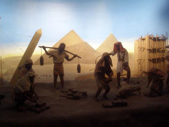 Image result for тора исход пирамиды
