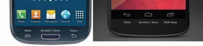 Teclados Android, antiguo y moderno