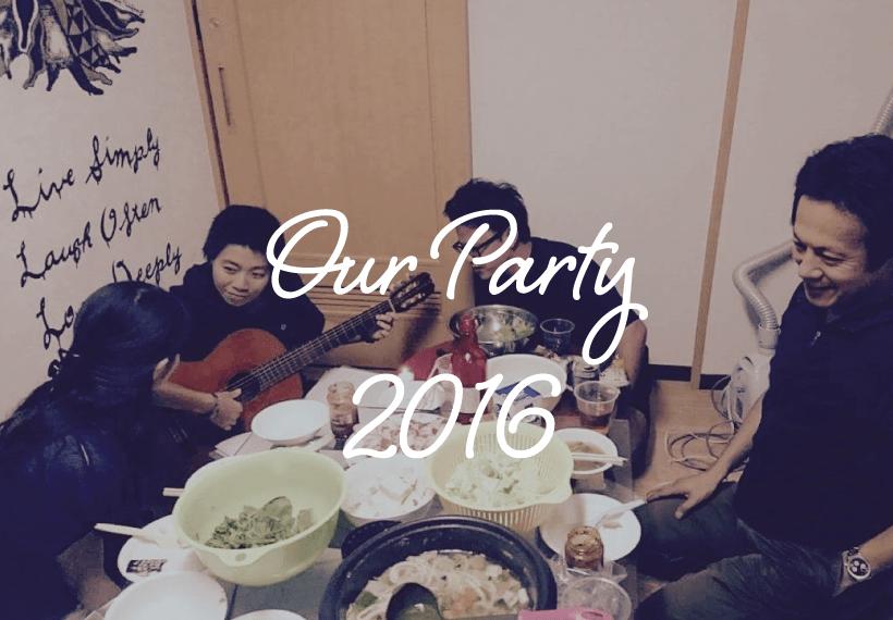 大分英語シェアハウスEN-JINGパーティ